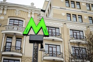 В Киеве частично была заблокирована работа метро – сломался поезд