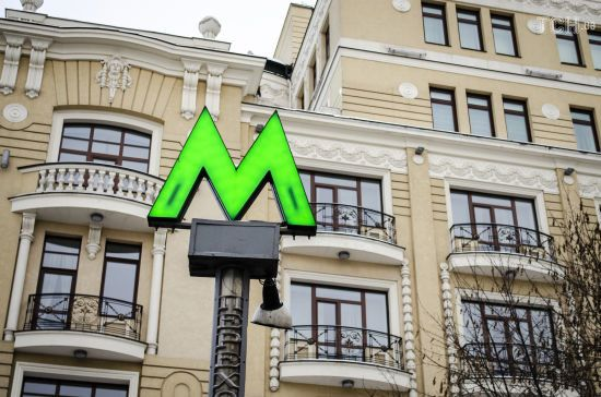 У Києві частково заблокована робота метро – зламався потяг