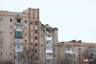 Взрыв в многоэтажке в России: следователи назвали основную причину