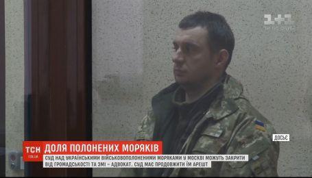 Суд над пленными моряками в Москве могут сделать закрытым