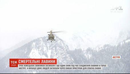 Лавинна небезпека: в австрійських Альпах загинули троє лижників