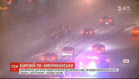Сильные дожди и снегопады США накрыл первый в новом году ураган