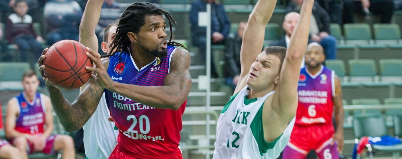 Американський новачок став найціннішим гравцем грудня баскетбольної Суперліги України