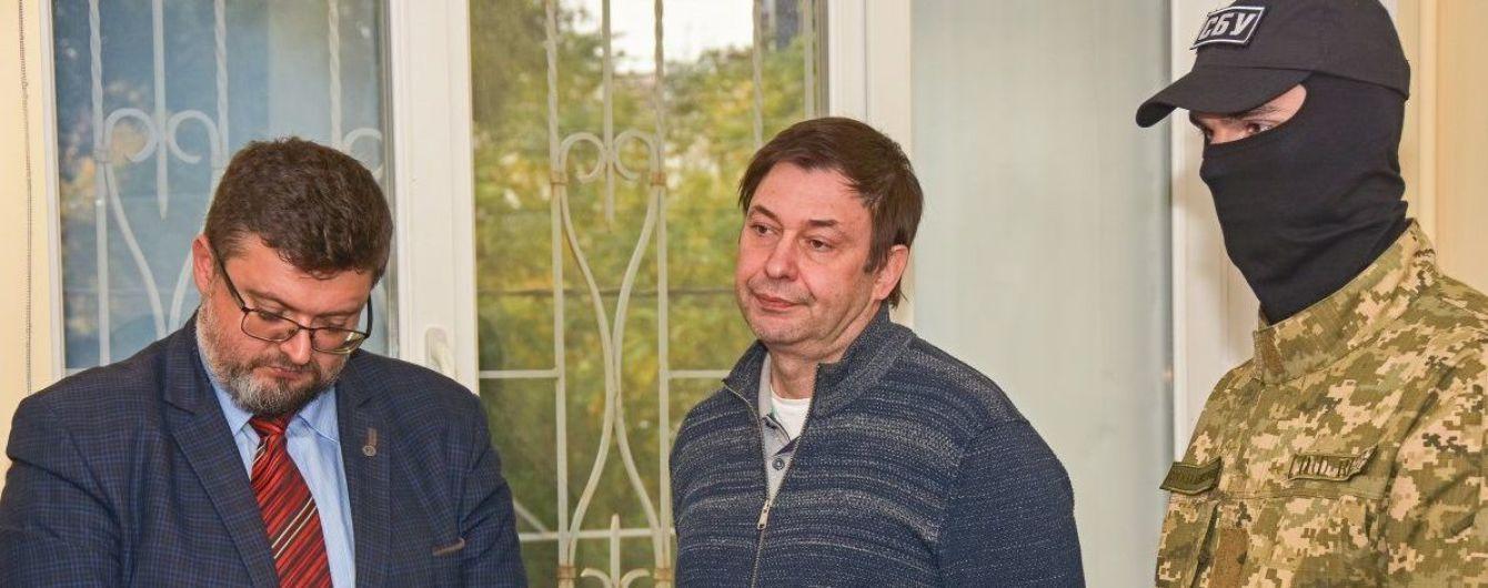 """Лавров уверяет, что Россия """"будет биться"""" за Вышинского"""