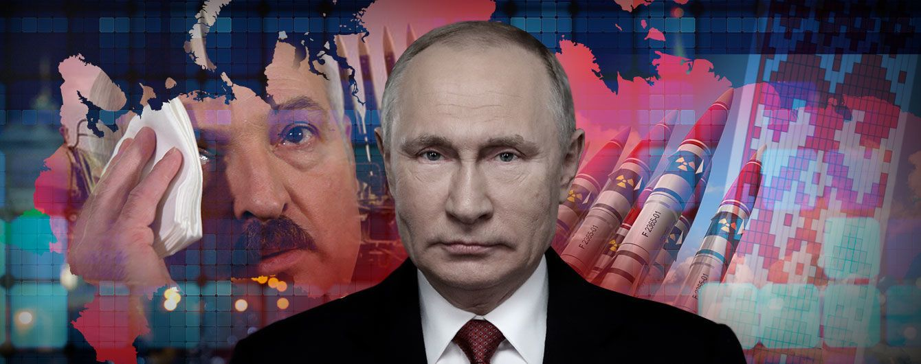 Последняя авантюра Кремля
