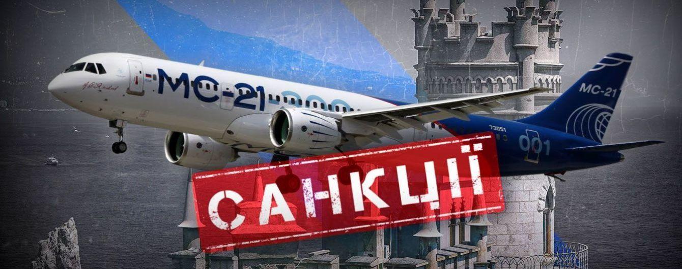 """""""Крымнаш"""": технологическая удавка российского авиапрома"""