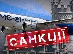 """""""Кримнаш"""": технологічний зашморг російського авіапрому"""