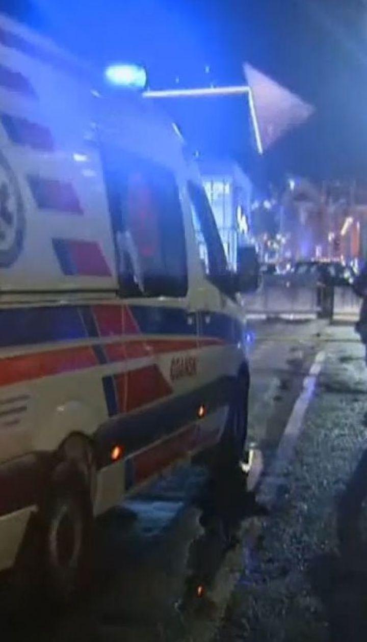 Мер Гданська помер у лікарні після нападу