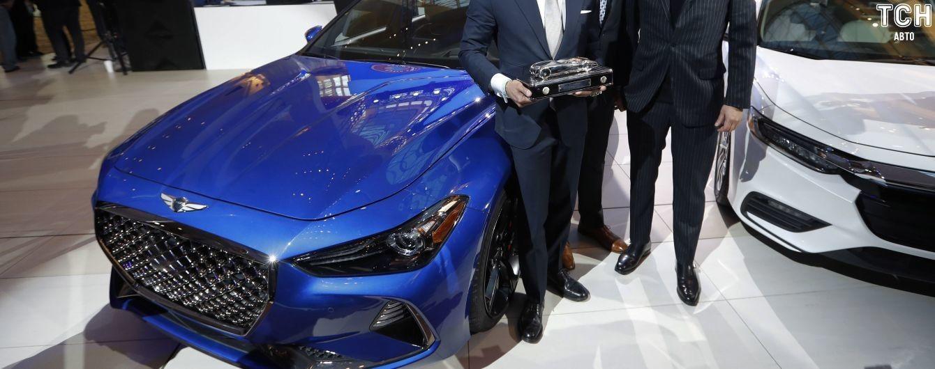 Genesis G70 назвали автомобілем року в Америці