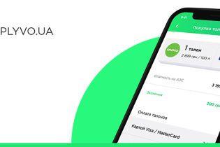 Toplyvo Ua - стартап, який захоплює ринок України і зарубіжжя