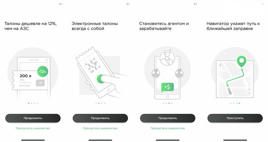 Toplyvo Ua_реклама_1