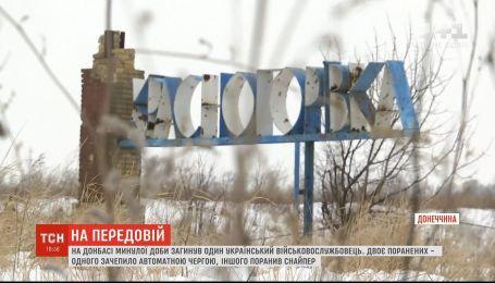 На Донбассе прошедшие сутки погиб один украинский военнослужащий