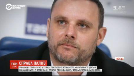 Німецький журналіст-неонацист замовив підпал угорського центру в Ужгороді