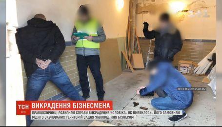 Викрадення бізнесмена на Київщині: організаторами злочину виявилися екс-працівник СБУ та його син