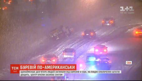 Щонайменше дев'ятеро людей загинули від буревію у США