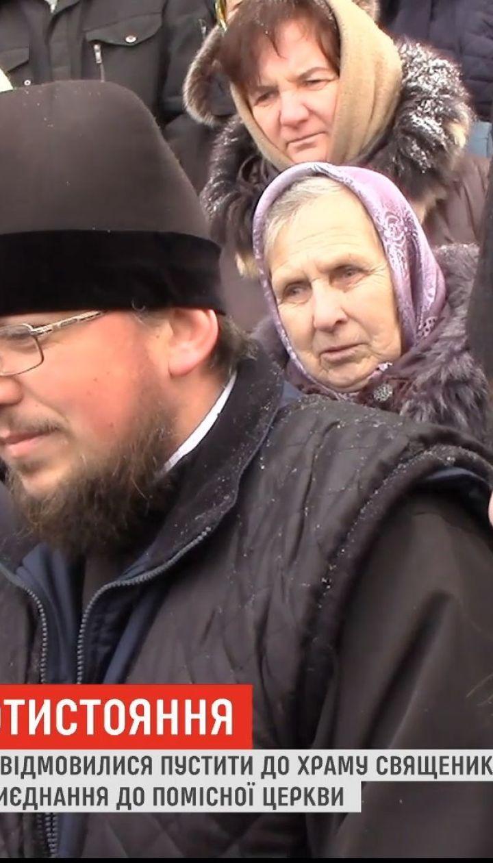 На Волыни люди отказались пускать в церковь местного священника