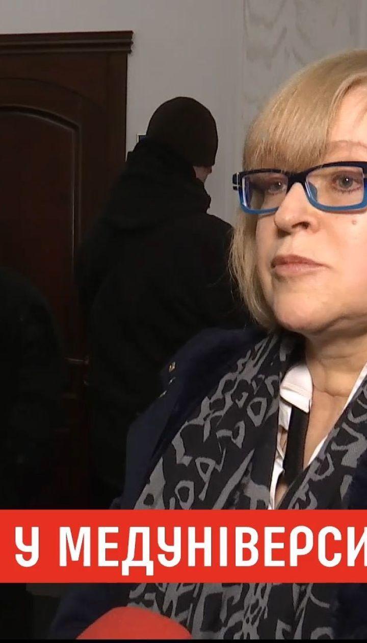 Амосова со сторонниками пыталась штурмовать медуниверситет Богомольца - Супрун