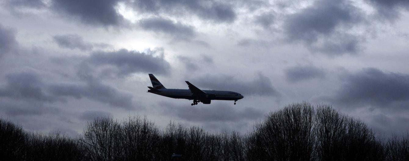 Появилось видео из салона захваченного в России самолета