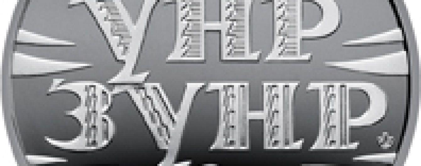 Лев та архангел Михаїл: НБУ вводить в обіг монету до 100-річчя Акту Злуки