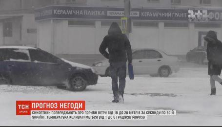 Гидрометцентр предупреждает о порывах ветра и снегопадах