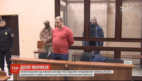 Лефортовский райсуд Москвы рассмотрит продление срока ареста для украинских моряков