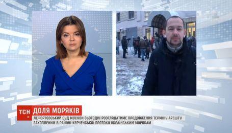 ФСБ хочет проводить заседание суда над украинскими моряками в закрытом режиме