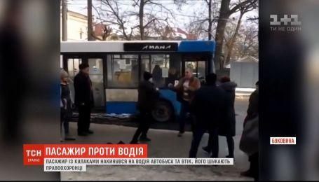 В Черновцах пассажир с кулаками набросился на водителя автобуса