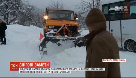 В Боснии метель унесла жизни трех человек