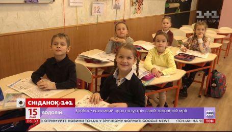 В Украине стартовала программа добровольной сертификации учителей младших классов