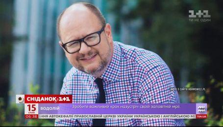 Бывший заместитель министра иностранных дел Польши - об убийстве мэра Гданьска Павела Адамовича