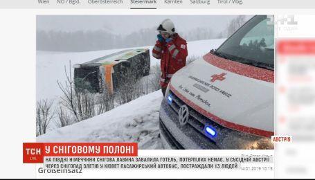 В Австрии из-за снегопада слетел в кювет пассажирский автобус, пострадали 13 человек