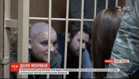 Шутят и улыбаются: украинские моряки обрадовались поддержке неравнодушных в райсуде Москвы