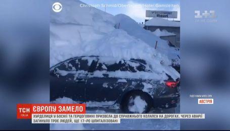 Европа в снегу: сход лавин унес жизни более 20 человек