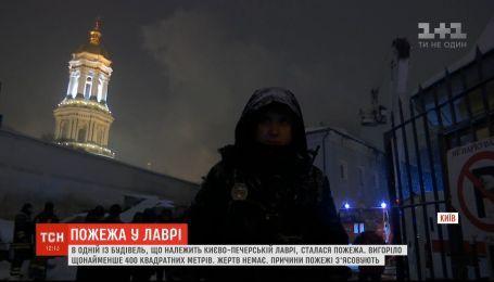 Поліція затримала 24-річного безхатька, підозрюваного у підпалі будівлі Києво-Печерської лаври