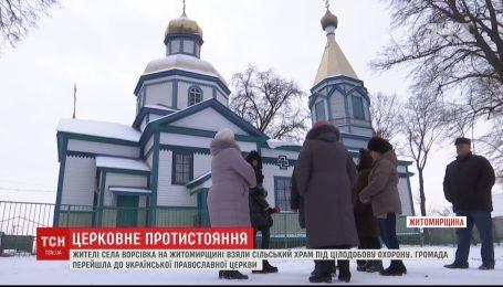 Жители села круглосуточно охраняют свой храм от священников УПЦ МП