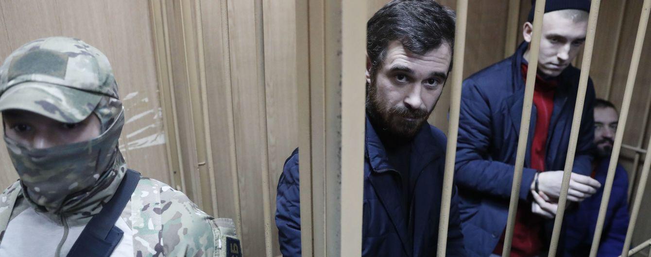 Защитники пленных украинских моряков обжаловали арест