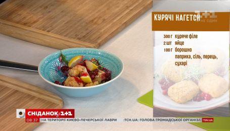 Наггетсы с соусом каркаде - рецепт для школьного меню от Евгения Клопотенка