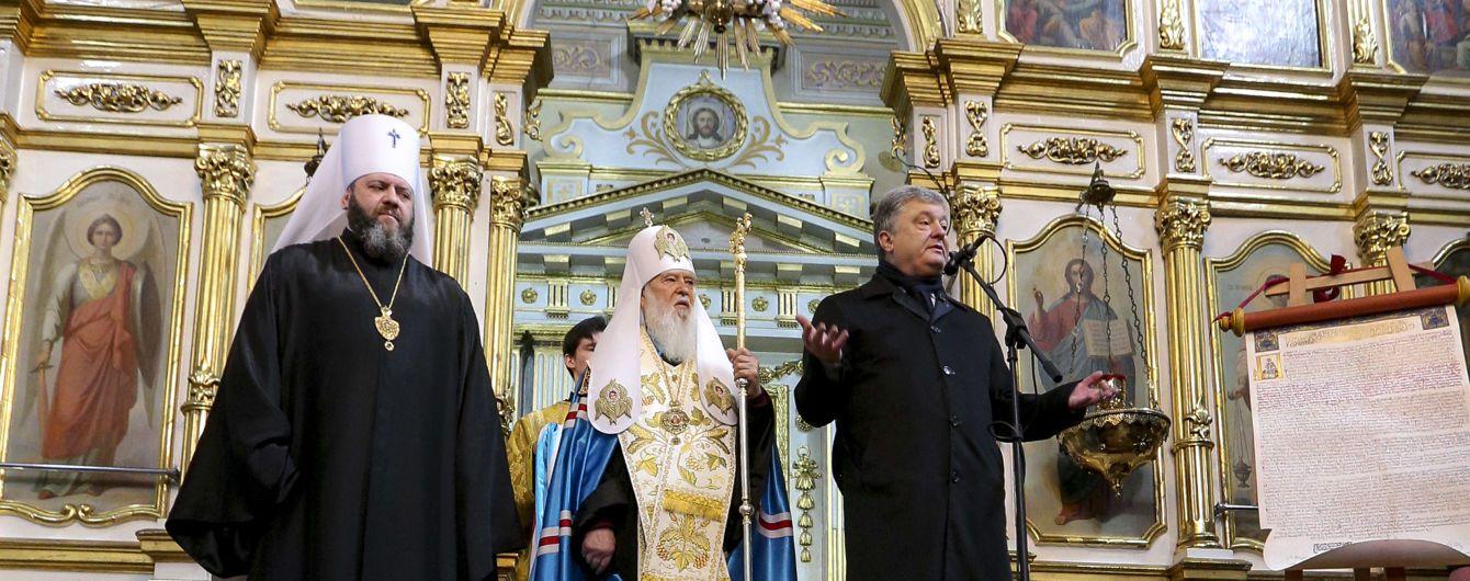 Дело о разжигании религиозной розни против Порошенко действительно существует - ГБР