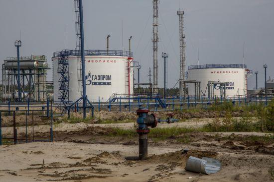 """В Україні назвали точний розмір платежу """"Газпрому"""" за рішенням Стокгольмського арбітражу"""