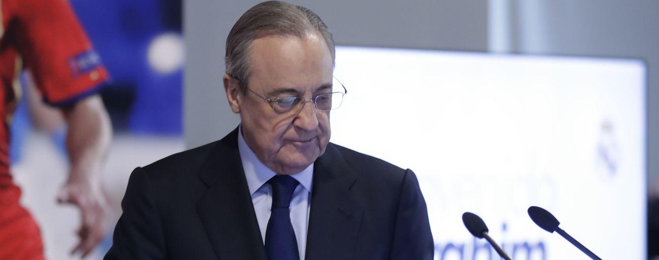 """Президент """"Реала"""" пригрозил покинуть Федерацию футбола Испании из-за судейства"""