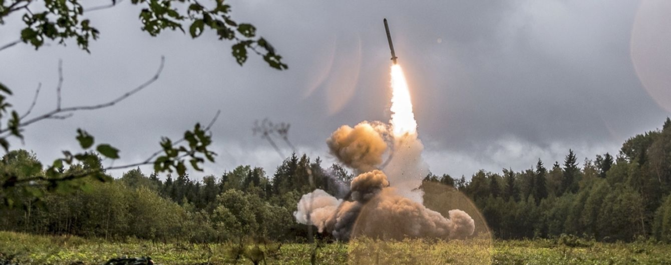 """""""РФ має знищити свою ракетну систему"""". США не дійшли згоди з Росією щодо ДРСМД"""