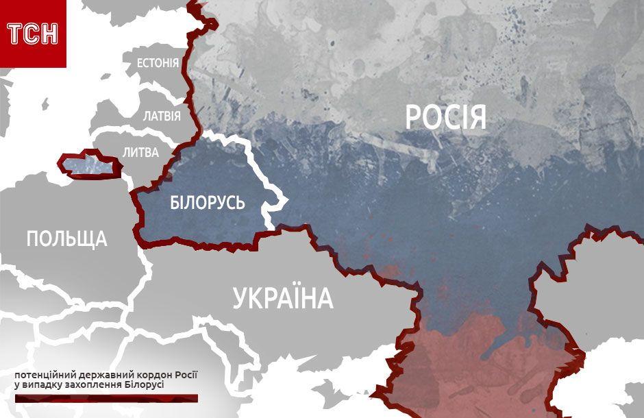 карта можливих кордонів Росії після захоплення Білорусі
