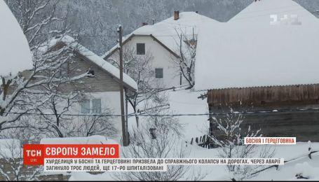 Сходження лавин у Альпах забрало вже понад 20 життів