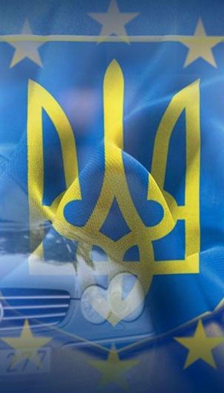 Топ-5 законов, которые изменят жизнь украинцев в 2019 году