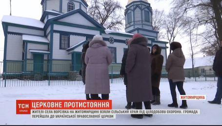 Круглосуточная охрана: жители села на Житомирщине не пускают священников УПЦ МП в храм