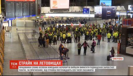 Страйки на летовищах Німеччини: працівники служб безпеки вимагають підвищення зарплати