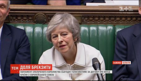В Великобритании проходят дебаты по соглашению с ЕС о Brexit