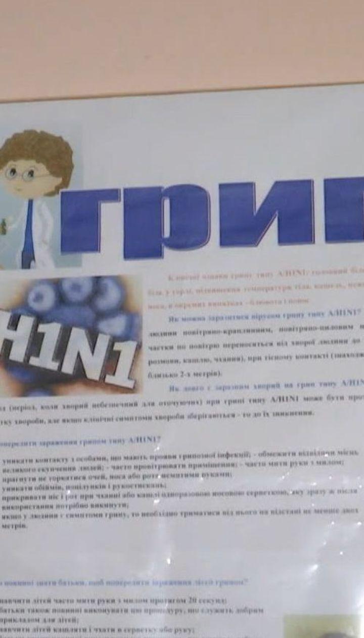 Убийственный грипп: как не стать жертвой вируса