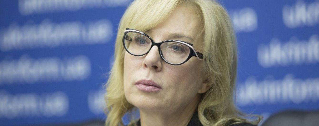 Денисова: в Крыму оккупанты пренебрегли операцией украинскому политзаключенному – он в критическом состоянии