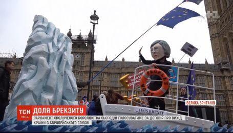 Судьба Brexit: проголосует ли Великобритания за процедуру выхода, согласованную с ЕС